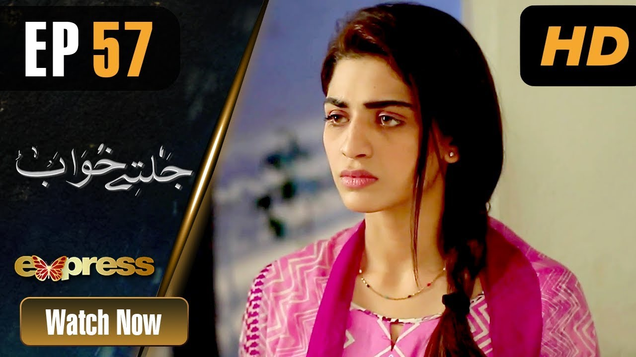 Jaltay Khwab - Episode 57 Express TV Jan 22