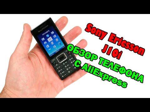 Sony Ericsson J10i с AliExpress. Обзор телефона