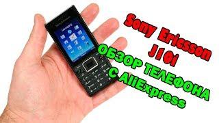 мобильный телефон Sony Ericsson Elm ремонт