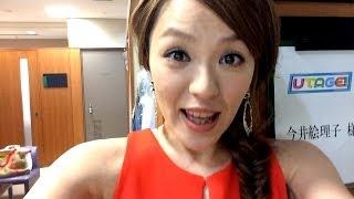 今井絵理子Official Facebook https://www.facebook.com/ErikoImaiOffic...