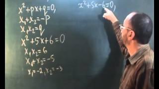 Теорема Вієта  Підбір коренів - 8 клас