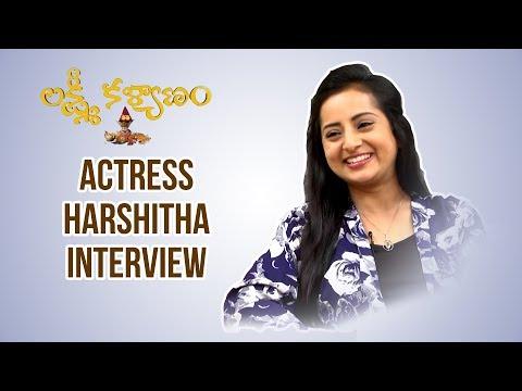 Lakshmi Kalyanam Actress Harshitha Full Interview   లక్ష్మి కళ్యాణం సీరియల్ ఫేమ్ హర్షిత ఇంటర్వ్యూ