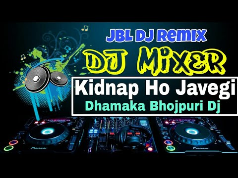 Kidnap Ho Javegi Dj Song Ll Sapna Dance Dj Song Ll High Bass Speed Dance Dj