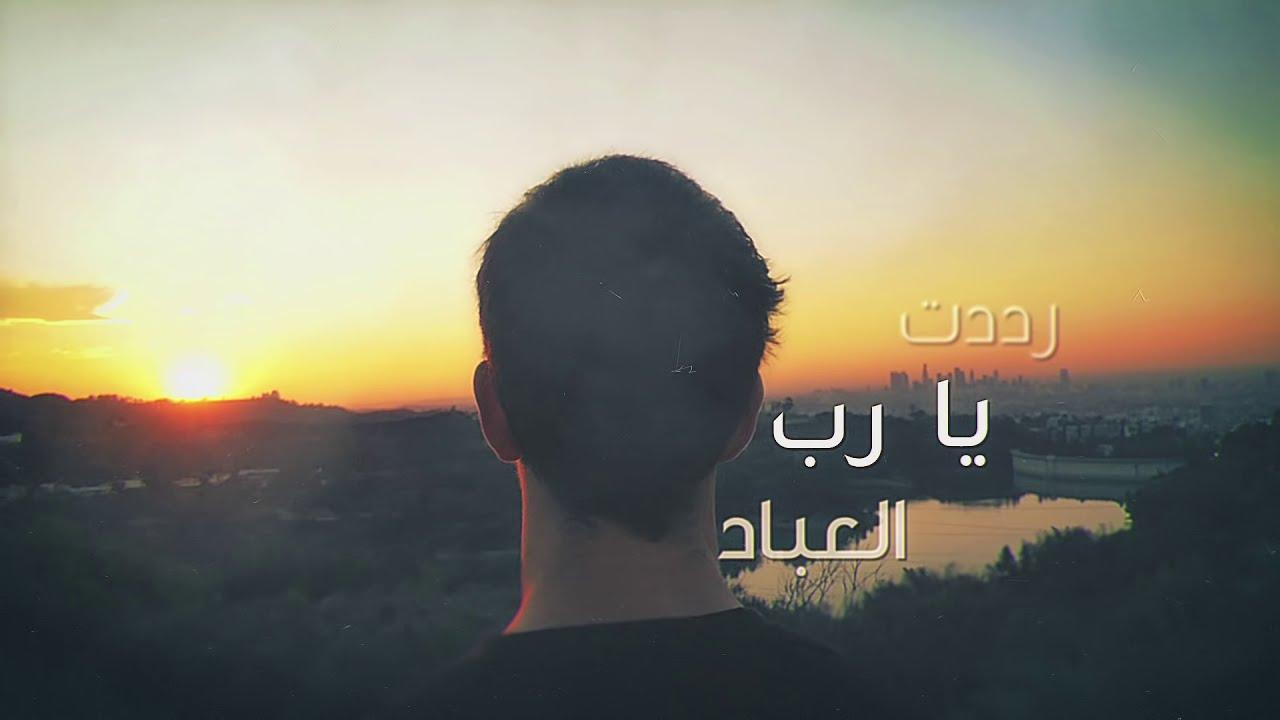 Нашид -  نشيد يا عظيما - أحمد بوخاطر