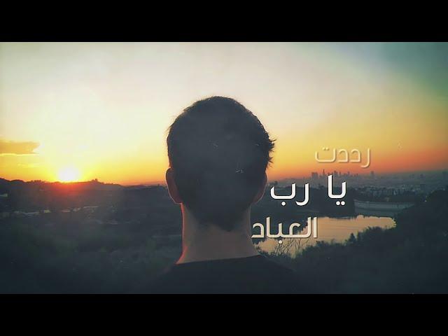Nasheed Ya Adheeman - Ahmed Bukhatir  نشيد يا عظيما - أحمد بوخاطر - Arabic Music Video