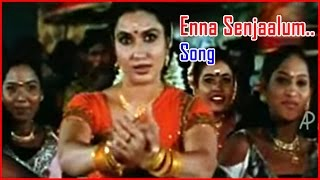 Azhagar Malai Tamil Movie - Enna Senjaalum Song Video | RK | Suganya | Napoleon | Ilayaraja