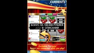 [Ищи Бонус В Описании ] Сайт Вулкан Игровые | Казино Вулкан Игровые Автоматы Онлайн Азартные Игры о