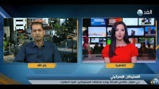 فيديو| قيادي بـ«فتح»: فلسطين لا تستطيع خوض معركة القدس وحدها