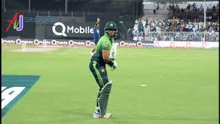 Imam ul Haq Batting Practise Before Inning Starts