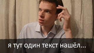 Скачать Арабский за месяц день 8 Перевод на русский