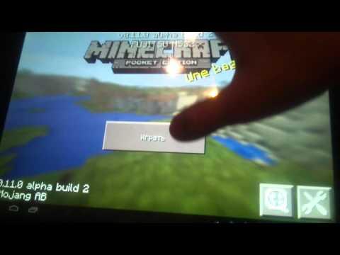 Как скачать на Планшет Бесплатно  Minecraft