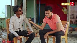 Raisul Interview | Bangla Funny Interview | Celebrity Adda EP 6