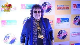 'Daddy' Arjun Rampal, Natasa Stankovic & Bappi Lahiri At Nasha Premier Night Of 'Disco Dancer' Part