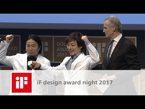 iF design award night 2017