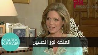 Gambar cover Qissat Liqa'a - Queen Noor Al Hussein | قصة لقاء - الملكة نور الحسين