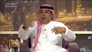العرفج: أتوقع أن تحل مشاكل المعلمين وسلم الوظائف بالأسابيع المقبلة