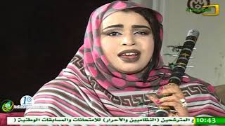 ألا يارسول الله ..الفنانة كرمي بنت آب و المنشد عمر حمادي - – يوم جديد على قناة الموريتانية
