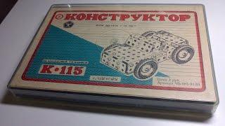 №25 Ламповая сборка советского конструктора Часть 1