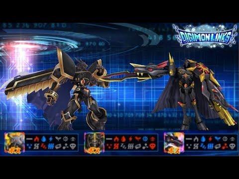Omegamon Zwart Rank Event Details!!! Digimon Links - YouTube