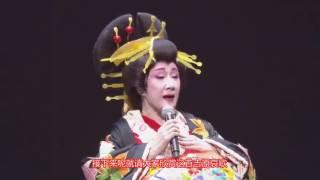 GARNiDELiA X Komura Sachiko Yoshiwara Lament LIVE
