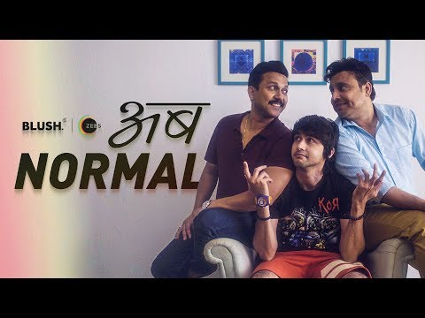 377 अब Normal | Short Film of the Day
