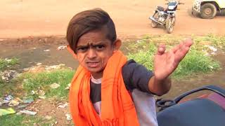 chotu video comedy
