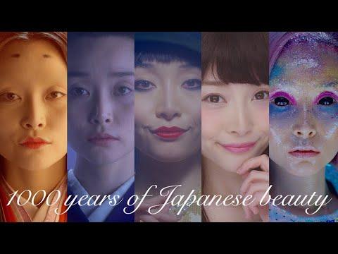 タイムスリップメイク〜日本女性 1000年の道のり〜