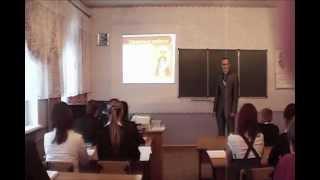 """урок истории в 10 классе по теме """"Крещение Руси"""""""