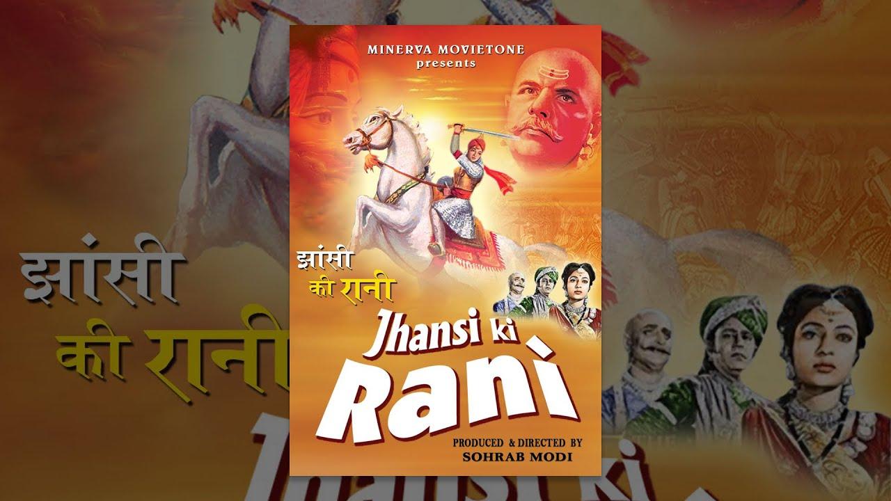 Jhansi Ki Rani (1953) - Sohrab Modi & Mehtab Full Bollywood Hindi Movie - Rare Superhit Old Film