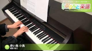 使用した楽譜はコチラ http://www.print-gakufu.com/score/detail/59998...