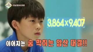 SBS [영재 발굴단] - 31일(수) 예고