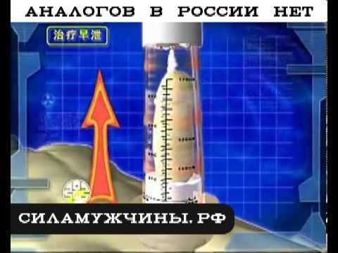 Сибирский размер полового мужчины члена