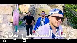 #اشترك بالقناة  وفعل زر الإعجاب   يم الشعر الحريري كاملة