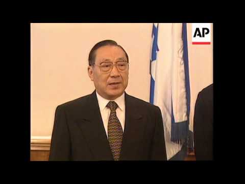 ISRAEL: CHINESE VICE-PREMIER LI LANQING PAYS TRIBUTE TO DENG XIAOPING