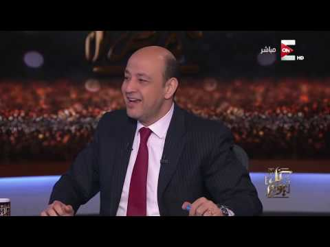 برناج كل يوم - عمرو أديب :على الهواء يضحك العاملين بالأستديو على -قطر-  - 23:20-2017 / 7 / 3