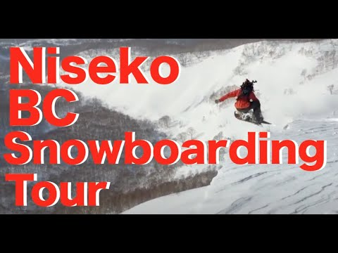 Mako, Koba, Gaku, Kage, O-M【Niseko Backcountry February Session】POWDER COMPANY GUIDES