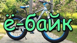 видео Электровелосипеды