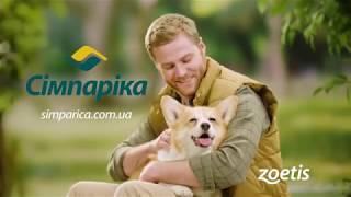 Симпарика - таблетки от блох и клещей для собак
