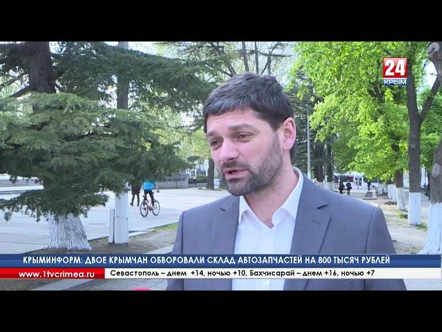 Депутат Госдумы А  Козенко о ситуации с захватом «Норда» «Необходимо подвергнуть санкциям украинские
