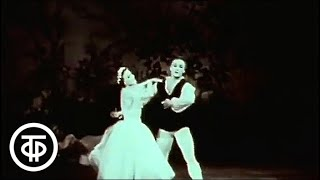 Мир Улановой. Серия 2. The World of Galina Ulanova. Part 2 (1981)
