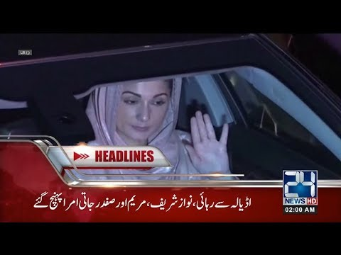 News Headlines | 2:00 AM | 20 Sep 2018 |  24 News HD
