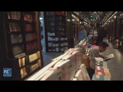 "What does Shanghai's ""most beautiful bookstore"" look like? Find out"