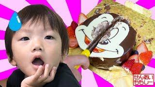 ミッキーケーキでおたんじょうびおめでとう! Happy Birthday!!