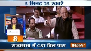 5 minute 25 khabrein | 7th April, 2017 - India TV