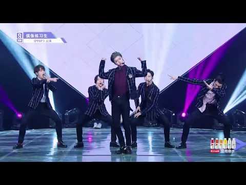 Idol Producer 偶像练习生: PPAP A组  Group A  A조