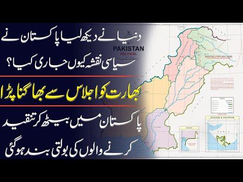 Pakistan Ka Siyasi Naqsha Kaam Kar Geya | Adeel Warraich and Essa Naqvi