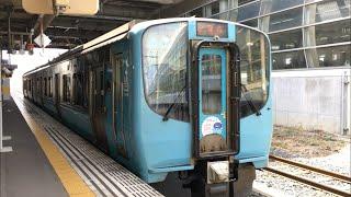 青い森鉄道 703系 普通 青森行き 八戸駅発車