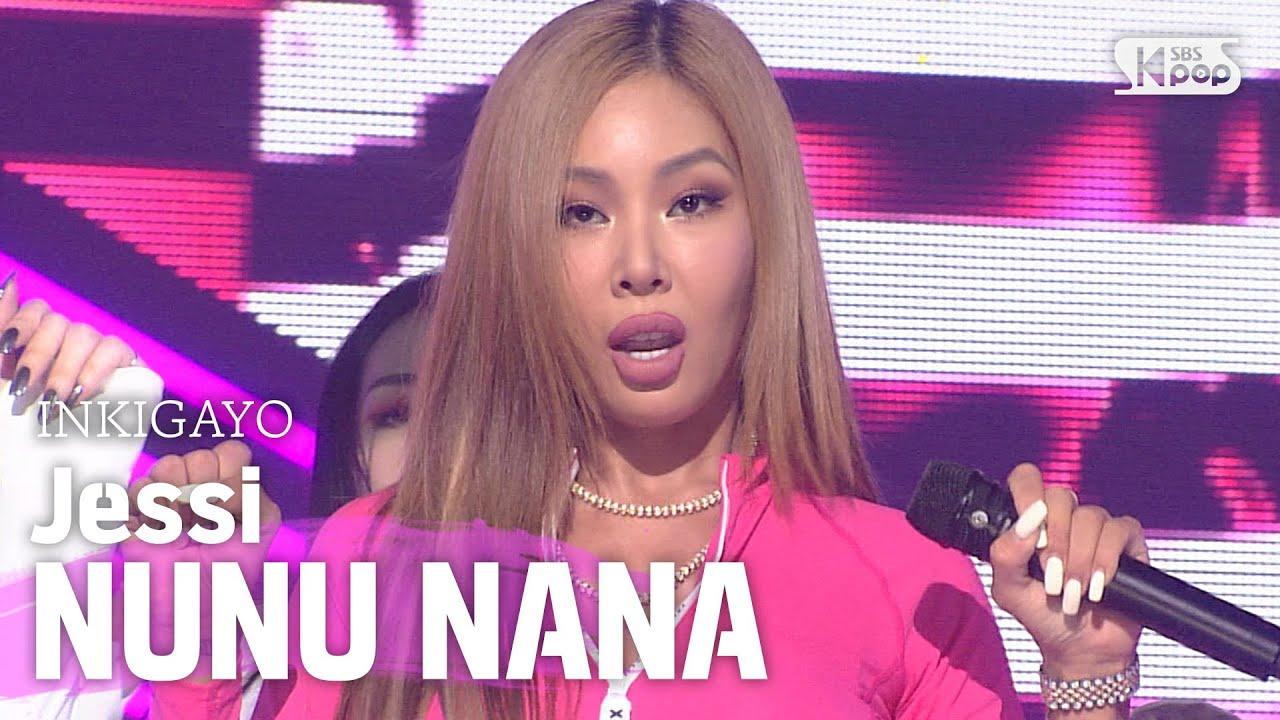 Download Jessi(제시) - NUNU NANA(눈누난나) @인기가요 inkigayo 20200802