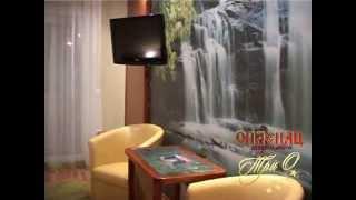 Hotel TRI O TOPOLA.mpg