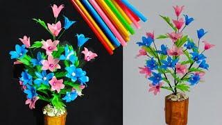 cara membuat bunga dari sedotan kreatif #2 | how to make the latest straws flower